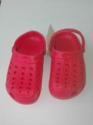 Dětské gumové botičky